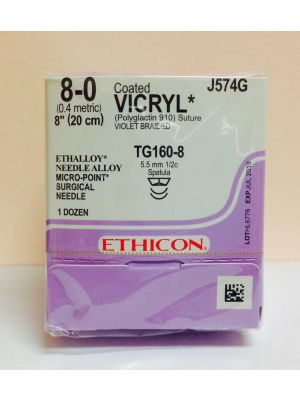 Ethicon Vicryl #8-0 Absorbable Violet Braided Suture