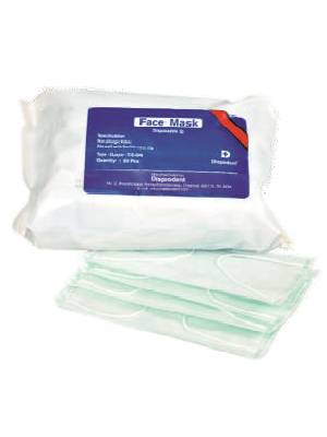 Dispodent Face Mask 2 Layer : Tie Type